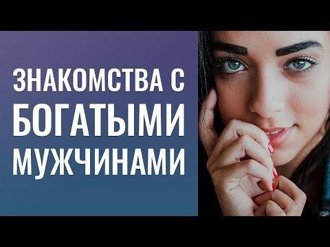 Знакомства Новокуйбышевск -