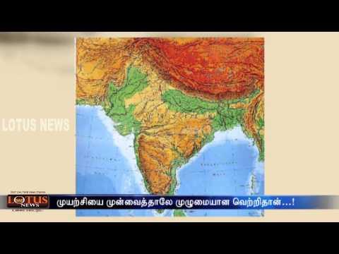 (11 .6 .14) katcha theevu PART  2 STORY LOTUS NEWS