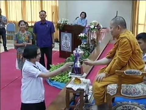 เพชรยอดมงกุฎภาษาไทย ครั้งที่ 9