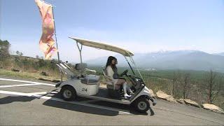 八ヶ岳富士見高原リゾートにある「天空の遊覧カート」のCMです。 【富士...