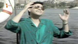 علي الضحكة هاني شاكر 1987