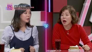 연애의 참견 - 4차원 고은아, 남자친구가 돈을 다 내면 불안함에 혼잣말?! 20180113