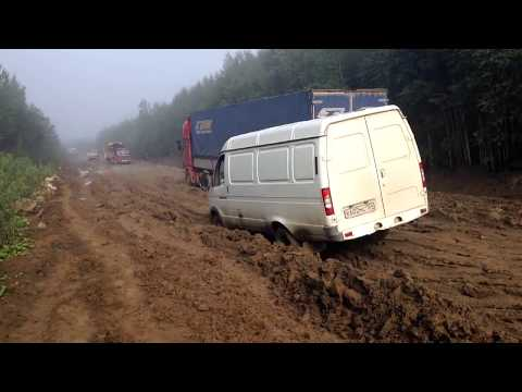 Дорога Епишина-Еруда (Северо-Енисейск) ч.2 / Road Epishina - Yeruda