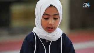 أطفال إماراتيون يجودون القرآن – نجود عبدالله سالم الكعبي