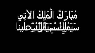 ترنيمة مبارك الملك الأتي بأسم الرب - ترتفع الأبواب الدهريات - اوصنا ليسوع OneThing 11 Egypt