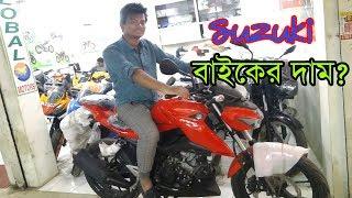 Suzuki GSX-X VS GSX-R Price In Bangladesh 🚲Suzuki Sports Bike   Mamun Vlogs
