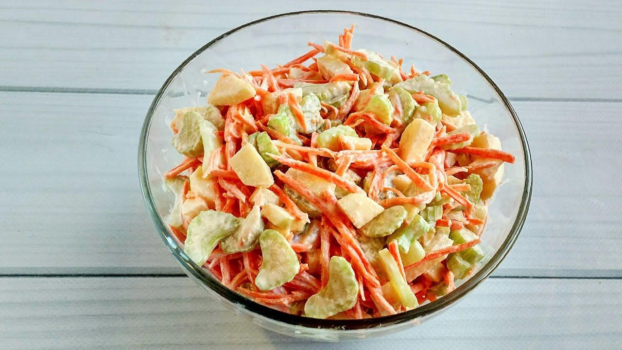 Оригинальный салат с сельдереем и яблоком за 5 минут! Без майонеза! Меню праздничного стола.