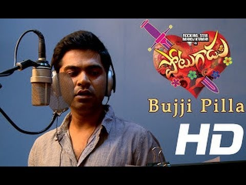 Potugadu Movie - Bujji Pilla Video Song - Simbu, Manoj Manchu