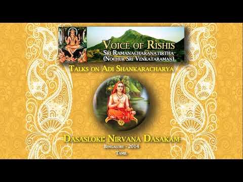 Dasasloki Nirvana Dasakam (Tamil)