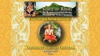 Download lagu Dasasloki Nirvana Dasakam (Tamil)
