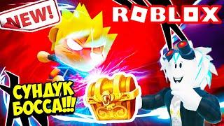 Фото АНИМЕ ЛЕГЕНДА! НОВАЯ АНИМЕ ИГРА В РОБЛОКСЕ! ПУСТЬ ЛЕГЕНДЫ! ROBLOX Anime Legends Simulator