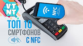 В интернет-магазине эльдорадо можно купить защитное стекло для телефона с гарантией и доставкой. Huawei (60) · lenovo (3) · lg (1) · meizu (4).