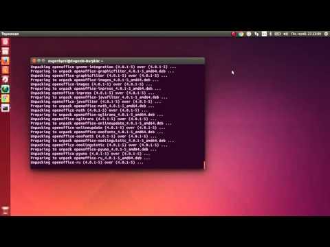 Установка OpenOffice 4 на  Linux Ubuntu, простой и легкий способ.