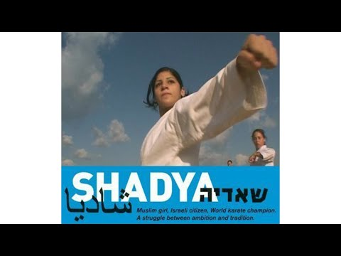 Shadya - a struggle between ambition and tradition