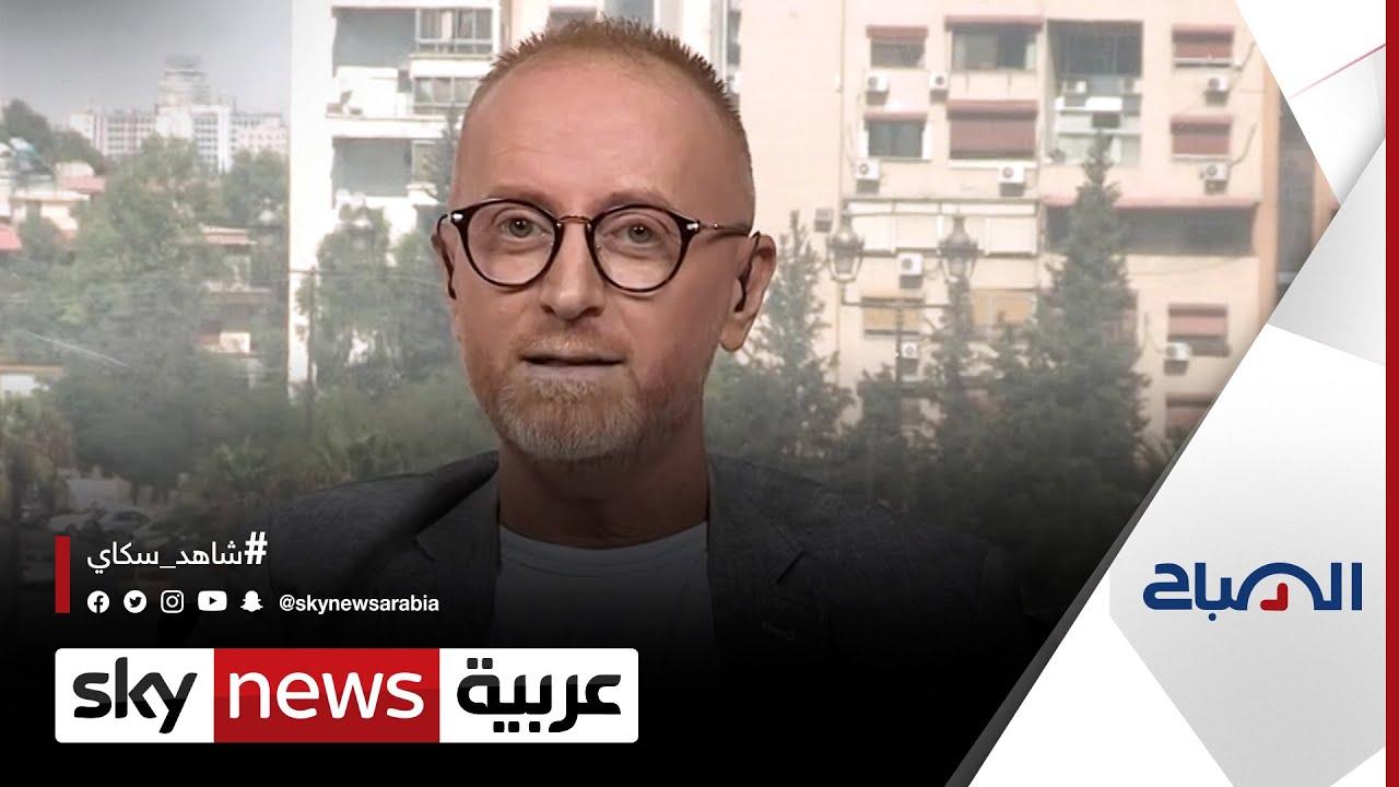 الممثل السوري مصطفى الخاني: السينما السورية يحكمها أفراد.. بينما النجوم مغيّبون | #الصباح  - 13:55-2021 / 8 / 2