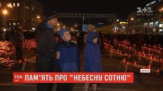 З молитвам і квітами: українці вшанували пам