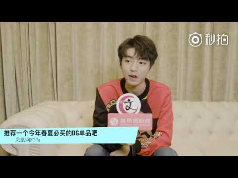 【TFBoys_inSG】[ENG SUB] TFBOYS Karry Wang Interview at 2018 Milan Show with Fashion ifeng