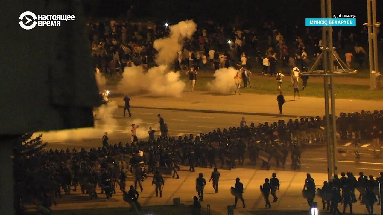 Протесты в Минске 9 августа. Разгон, гранаты, отпор силовикам