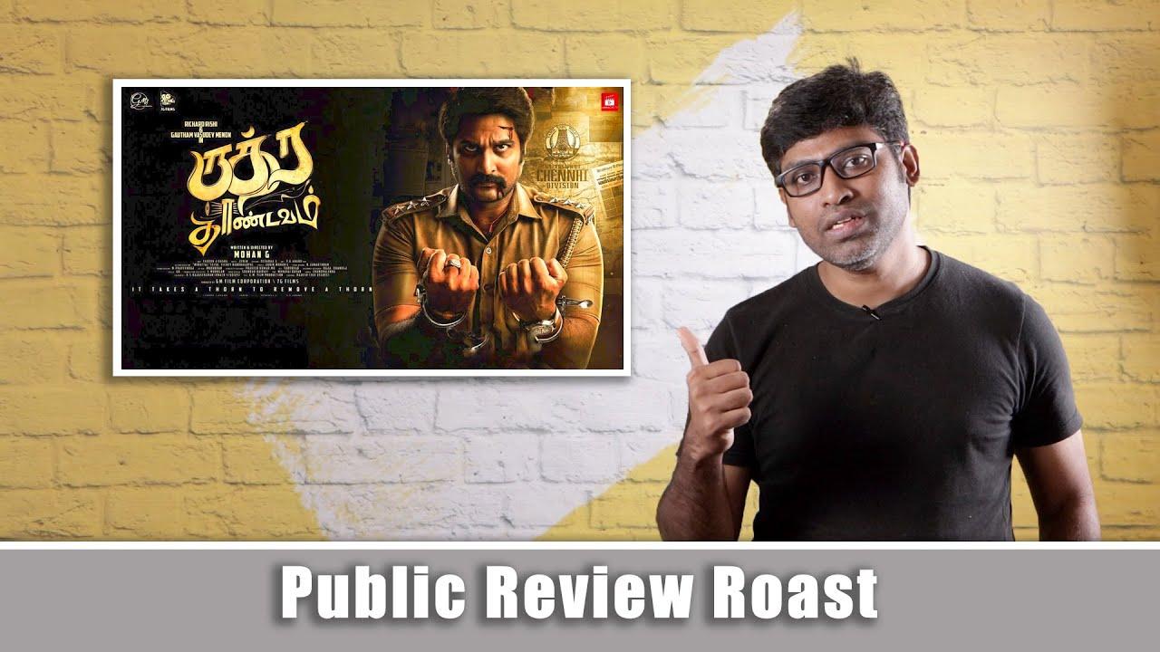 Rudra Thandavam | Public Review Roast | Mohan G | Patti Tinkering | Fake Id
