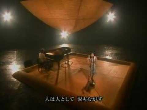 Rimi Natsukawa - Hana