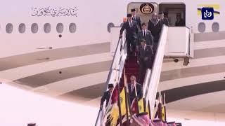 الملك عبدالله الثاني وولي العهد يستقبلان سلطان بروناي في مستهل زيارته إلى الأردن