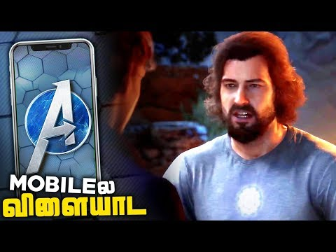 How To PLAY Avengers Game On Mobile And Plot ,Villain Explained  (தமிழ்)