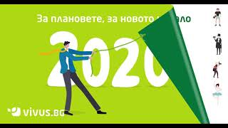 Vivus Animated FB Post Jan 1