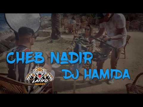 Cheb Nadir Por Favor Ft Dj Hamida 2017 - VideoClip (Extrait)