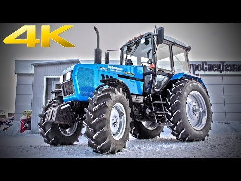 Новый трактор МТЗ-1221.2 ТРОПИК - достойная замена популярному МТЗ-1221