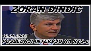 ZORAN ĐINĐIĆ-INTERVJU 18.01.2003