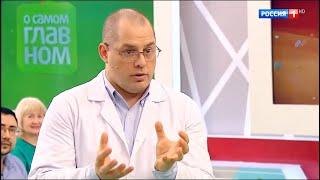 видео Болит голеностоп после бега: причины, лечение и профилактика
