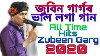 Zubeen Garg Assamese Mp3 song || New Assamese song 2020 || Romantic Song
