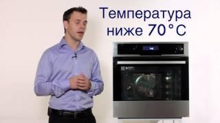 видео Вытяжка Gorenje: особенности, стоимость моделей, отзывы о работе
