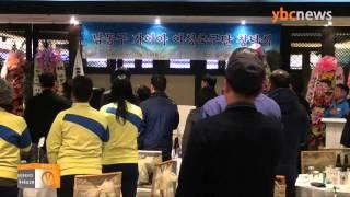 - 인천시, 남동구 가이아 여성축구단 창단식 열려