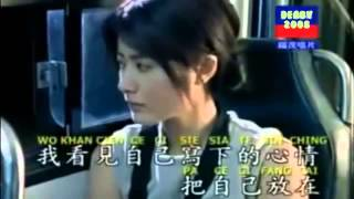 KELLY CHEN   CI SHE PEN   YouTube