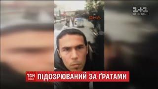 Терорист з Узбекистану зізнався, що розстріляв людей в стамбульському нічному клубі