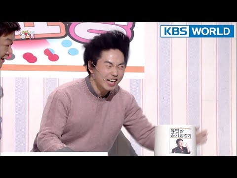 Momentary Home Shopping | 잠깐만 홈쇼핑 [Gag Concert / 2018.01.20]