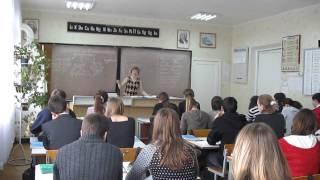 Учитель Сідашенко В.А. урок української мови, 11 клас (школа 5 Славянск Украина)
