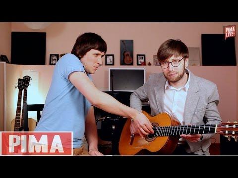 Зачем Гитаристу Ногти? | Уроки гитары