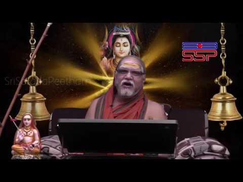 Eesavaasyam Song by Sri Sri Sri Swaroopanandendra Saraswati Mahaswamy | Part07