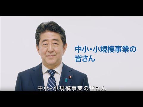 【自民党CM】生業の支援 篇(15秒)
