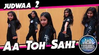 Aa Toh Sahi | JUDWAA 2 | Trishool Choreography | Varun | Jacqueline | Meet Bros | Neha Kakkar