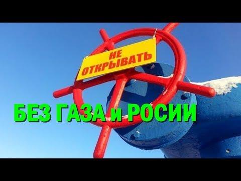 """""""Без газа из России будут проблемы"""", - министр энергетики Оржель сделал тревожное заявление"""