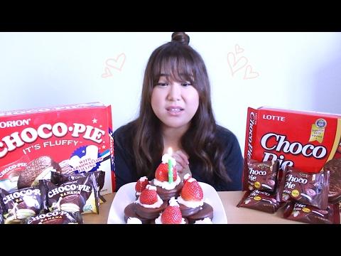 Choco Pie Taste Test | 초코파이 먹어보기