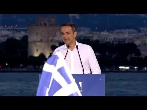 Greqia në zgjedhje/ Tsipras dhe Mitsotakis mesazhet e fundit - Top Channel Albania - News - Lajme