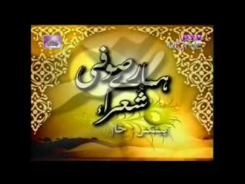 "Lecture on Sufi Poet ""Rehman Baba"" by Fakhar Zaman on PTV."
