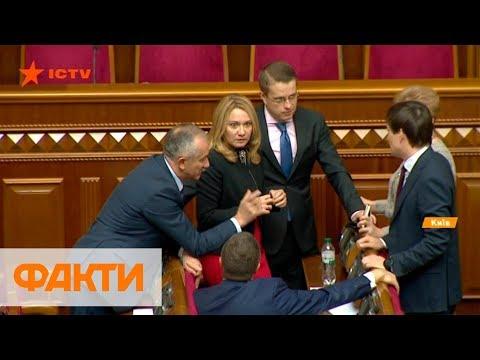 Роспуск парламента: как