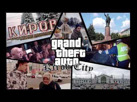 Grand Theft Auto: Kirov City     Vyatka Location