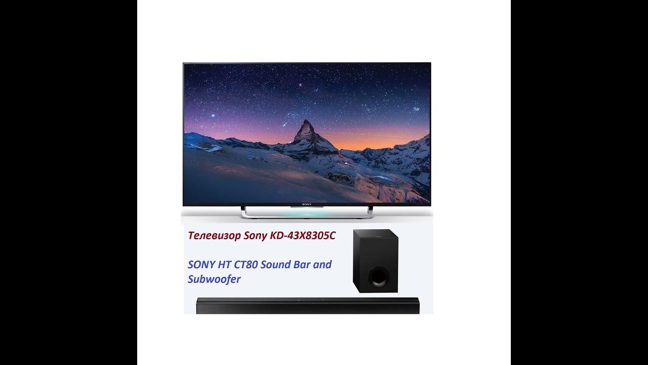 Распаковка,установка и настройка телевизора Sony KD-65XD9305 .
