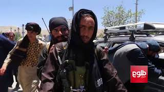 MPs Concerned About Taliban In Govt-Controlled Areas